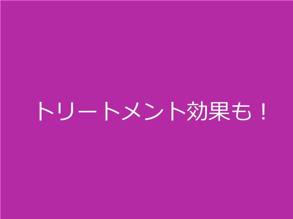 f:id:ajgptmwa:20190416220508p:plain
