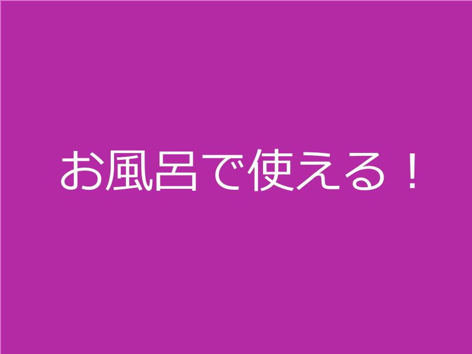 f:id:ajgptmwa:20190416220517p:plain