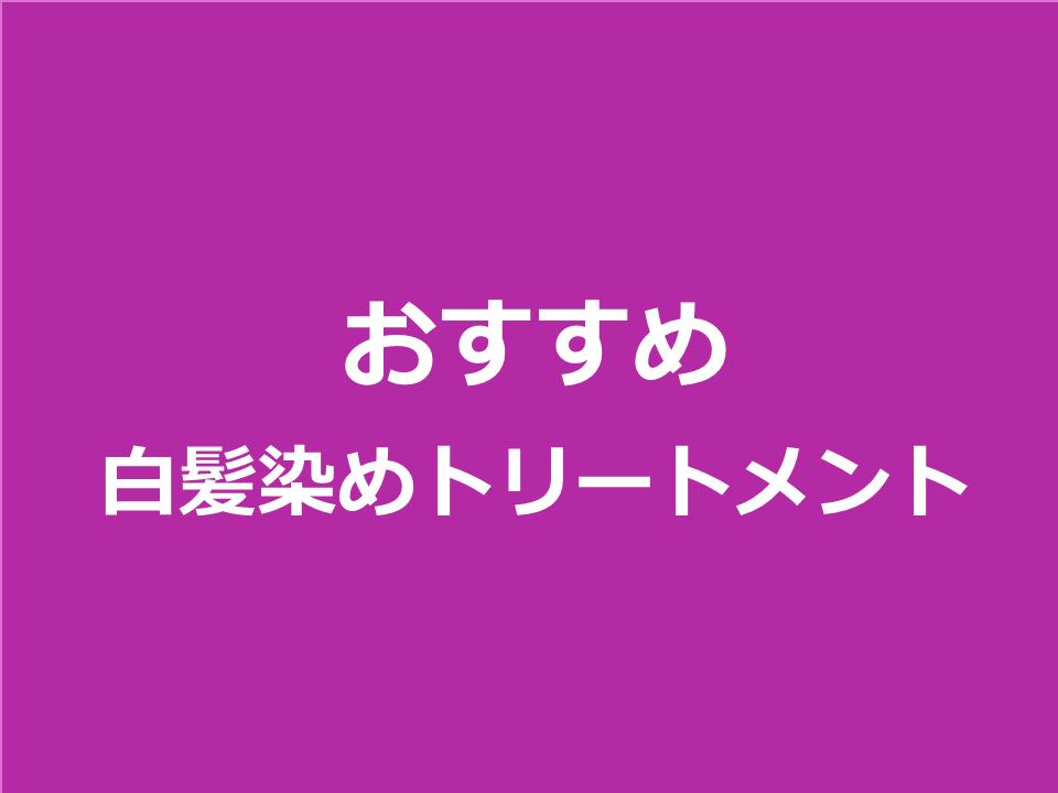 f:id:ajgptmwa:20190416221622p:plain