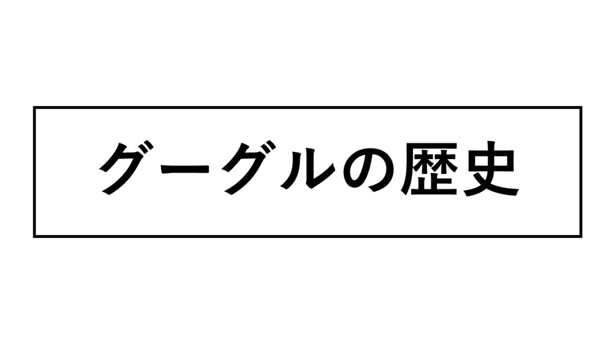 f:id:ajgptmwa:20190518201812p:plain