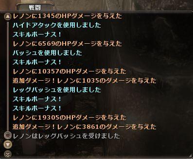 20130717145238