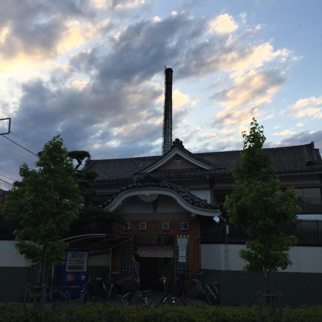 f:id:aji_kazu:20170604182631j:plain