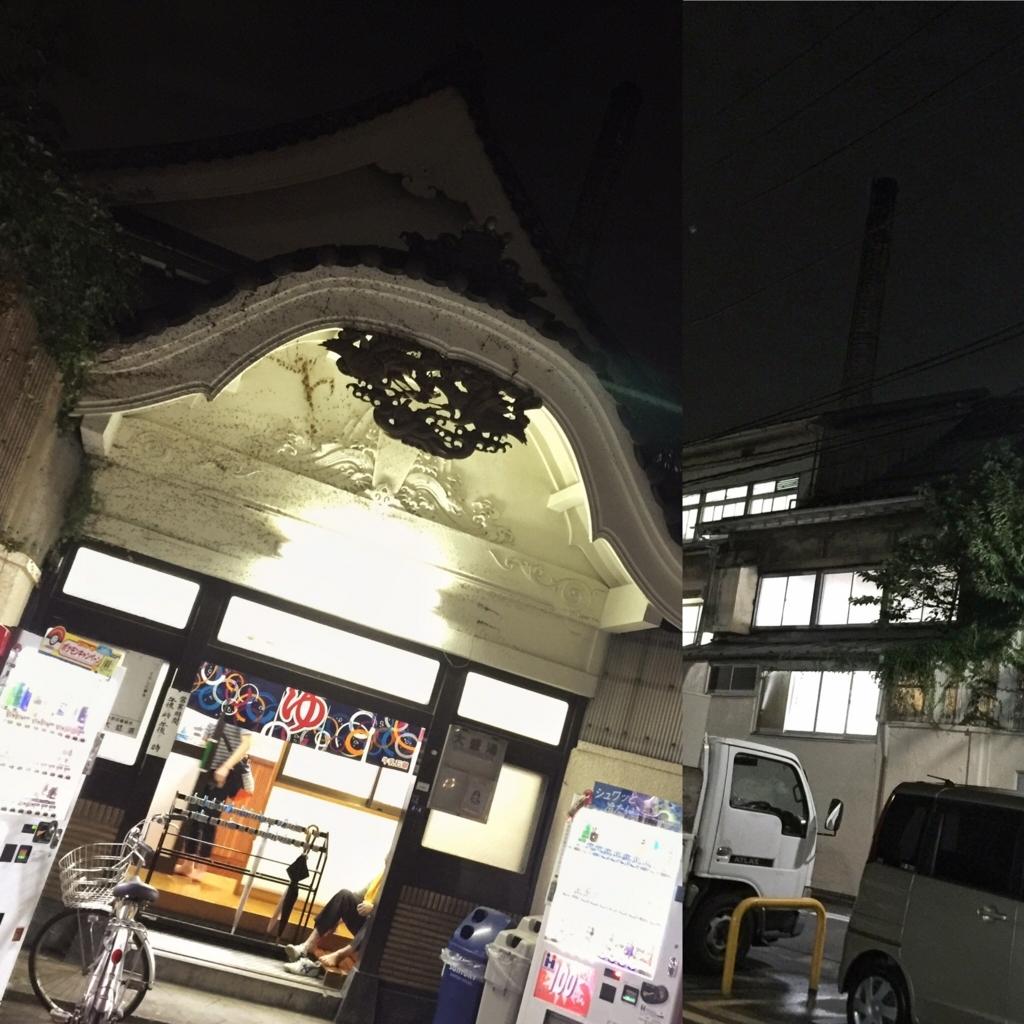 f:id:aji_kazu:20170725171643j:plain
