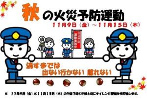 f:id:ajihiro:20121116222122j:image