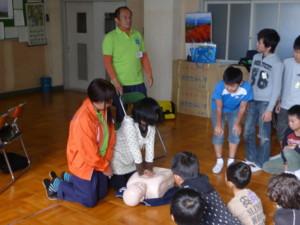 f:id:ajihiro:20121117210940j:image