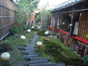f:id:ajihiro:20121121212124j:image