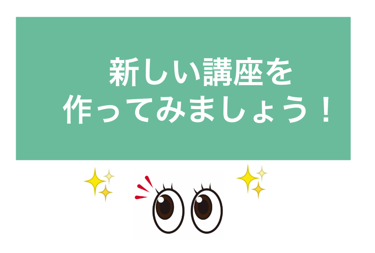 f:id:ajiji_sta:20190604162848p:plain