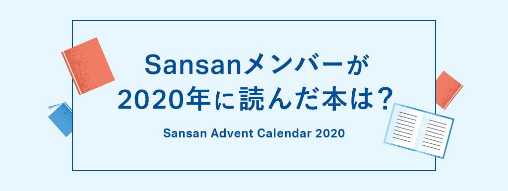 f:id:ajikawa:20201208192820j:plain