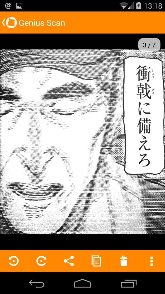 f:id:ajinnokousatu:20141012132521p:plain