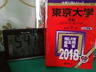 f:id:ajinnokousatu:20170521174922j:plain