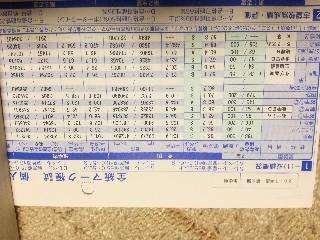 f:id:ajinnokousatu:20170912212520j:plain
