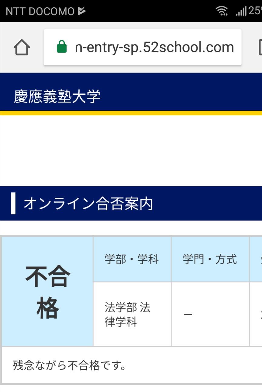 f:id:ajinnokousatu:20180221212508j:plain