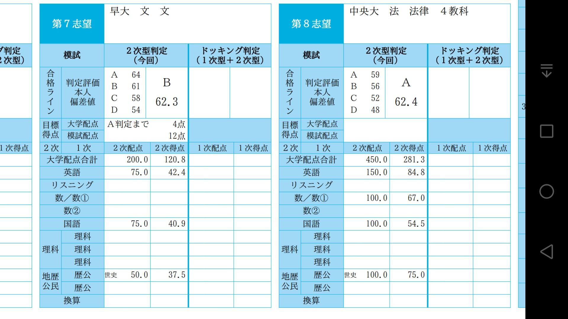 f:id:ajinnokousatu:20190115055157j:plain