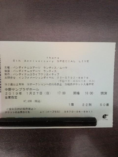 f:id:ajinnokousatu:20190824121730j:plain