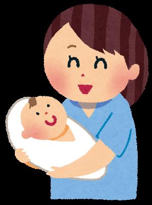 死産からの永井圭誕生