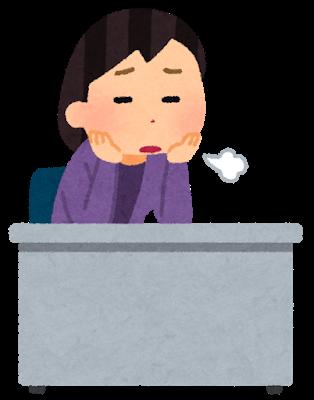 オンライン授業の憂鬱