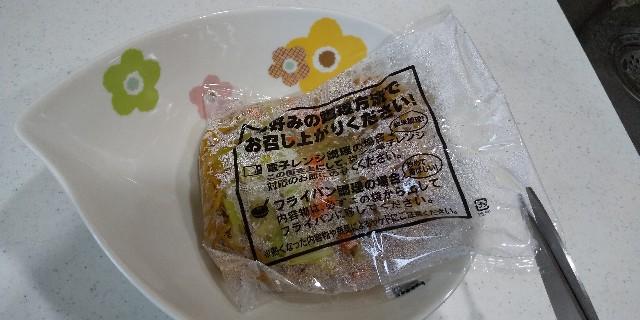 f:id:ajinoosushi:20190524124840j:image
