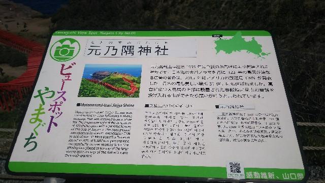 f:id:ajinoosushi:20190525003033j:image
