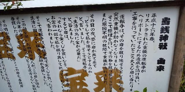 f:id:ajinoosushi:20190629110201j:image