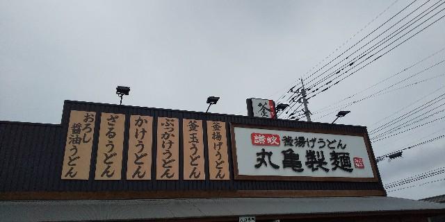 f:id:ajinoosushi:20190701153450j:image