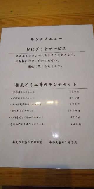 f:id:ajinoosushi:20190726224226j:image