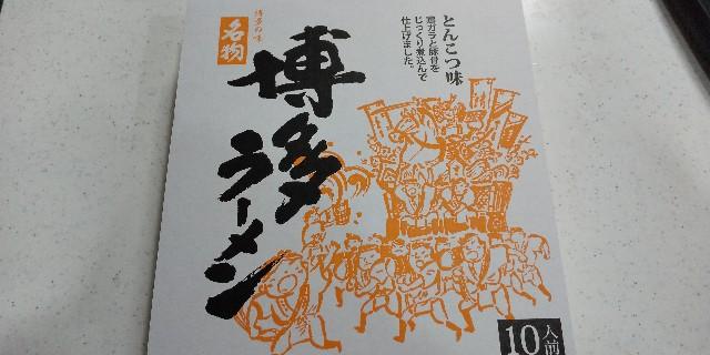 f:id:ajinoosushi:20190730170309j:image