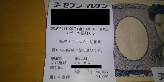 f:id:ajinoosushi:20190809110516j:image