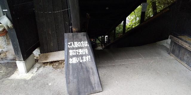 f:id:ajinoosushi:20191008153147j:image