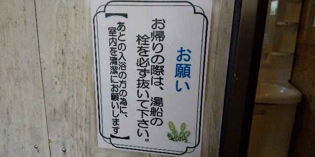 f:id:ajinoosushi:20191008153606j:image