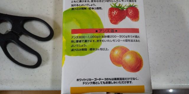 f:id:ajinoosushi:20191020001034j:image
