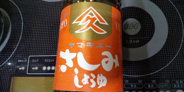 f:id:ajinoosushi:20191115000318j:image