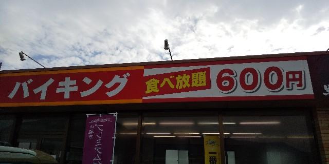 f:id:ajinoosushi:20191208090515j:image