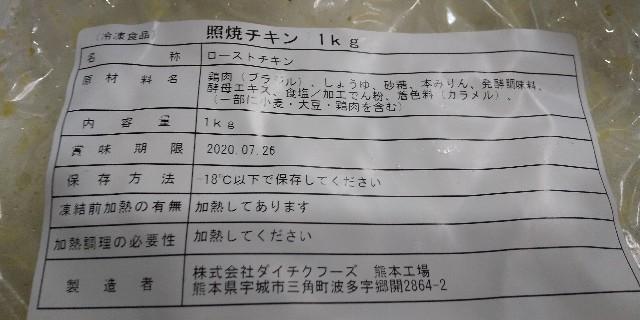 f:id:ajinoosushi:20200103193130j:image