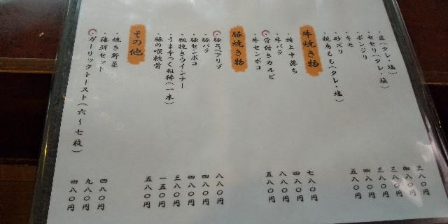 f:id:ajinoosushi:20200107114010j:image