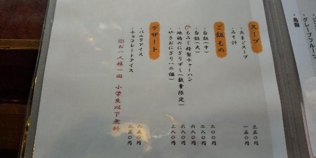f:id:ajinoosushi:20200107114052j:image