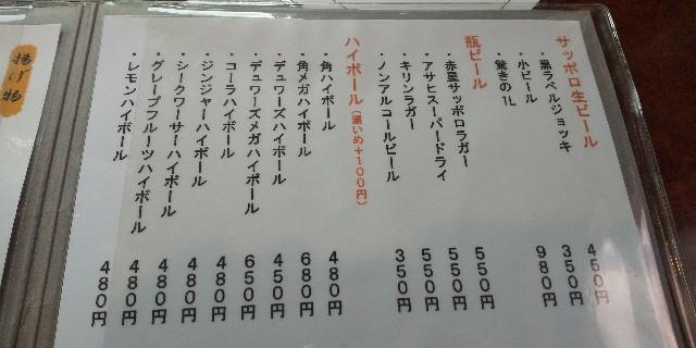f:id:ajinoosushi:20200107114113j:image