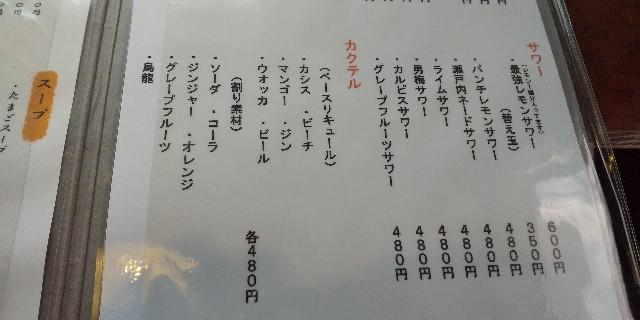 f:id:ajinoosushi:20200107114136j:image