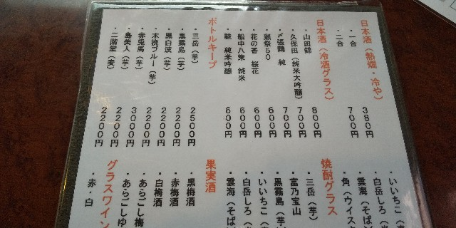 f:id:ajinoosushi:20200107114213j:image