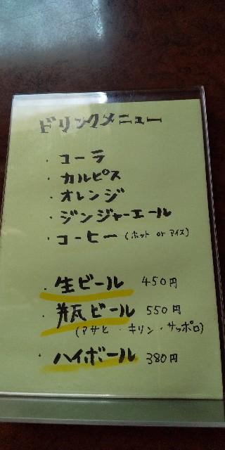 f:id:ajinoosushi:20200107114243j:image