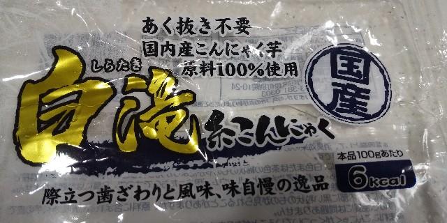 f:id:ajinoosushi:20200107115453j:image