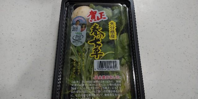 f:id:ajinoosushi:20200107120116j:image