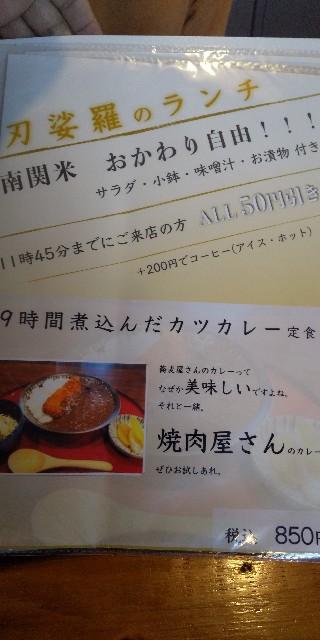 f:id:ajinoosushi:20200107212052j:image