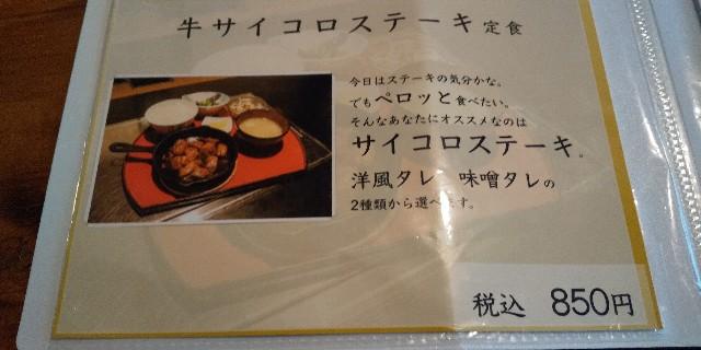 f:id:ajinoosushi:20200107212143j:image