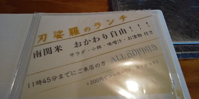f:id:ajinoosushi:20200107212354j:image