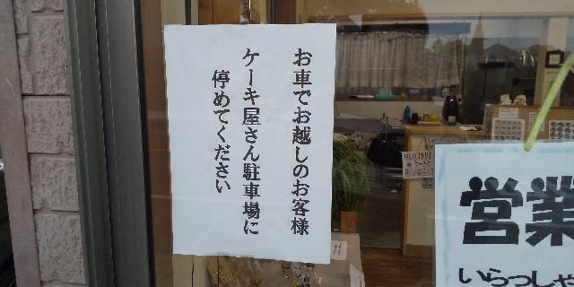 f:id:ajinoosushi:20200111222724j:image