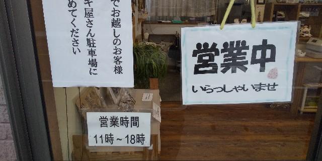 f:id:ajinoosushi:20200111222816j:image