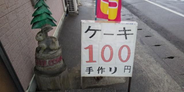 f:id:ajinoosushi:20200111222837j:image