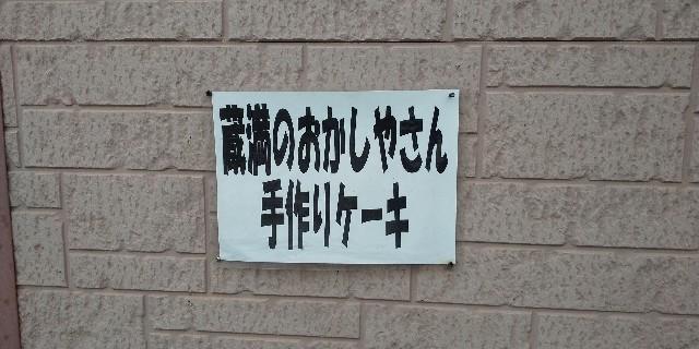 f:id:ajinoosushi:20200111222904j:image