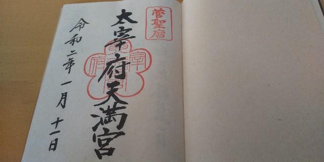 f:id:ajinoosushi:20200116120758j:image