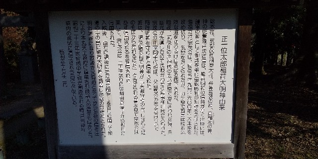 f:id:ajinoosushi:20200118125654j:image